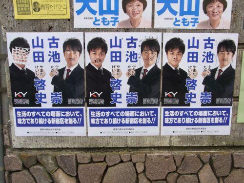 2011 11.13 17.JPG