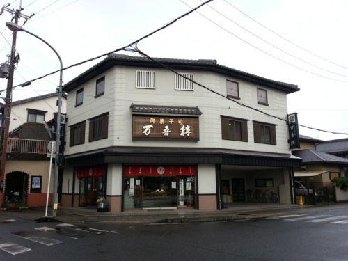 20120813 05.jpg